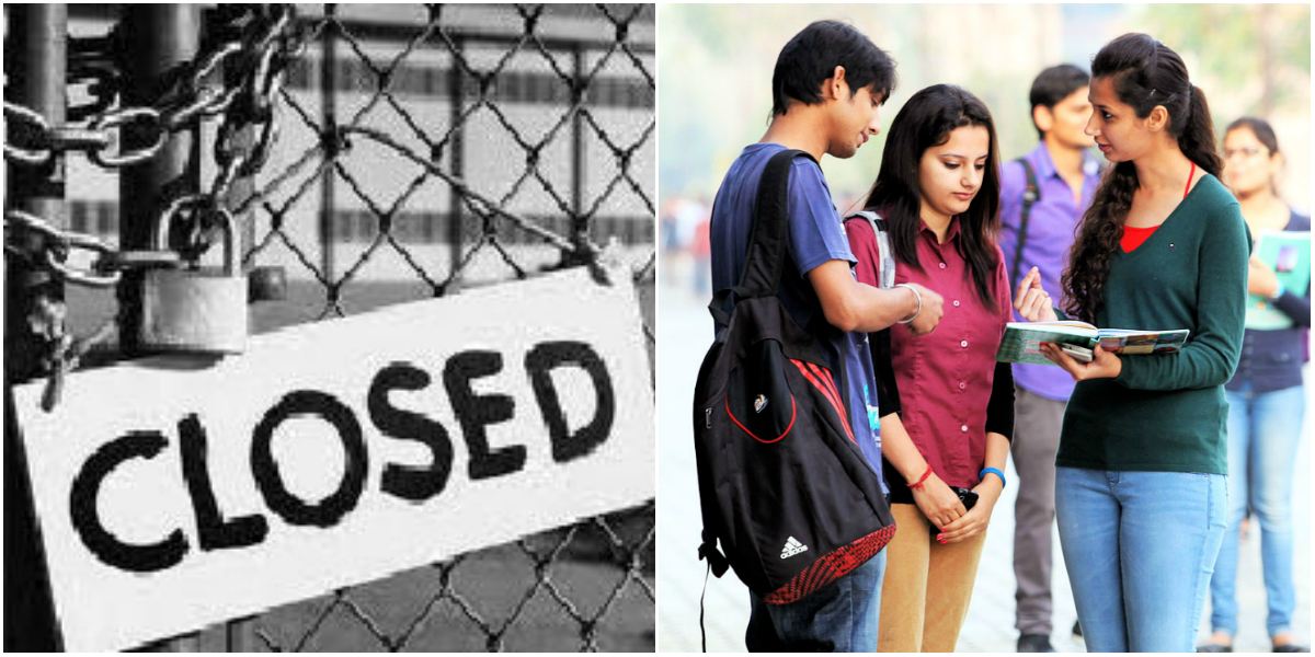 AICTE New Plan for Engineering Seats