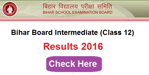 Bihar Board 12th Result 2016