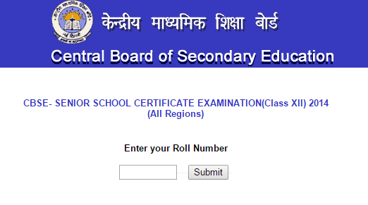 CBSE Board Class 12th Result 2016