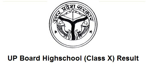 UP Board Highschool Result 2016