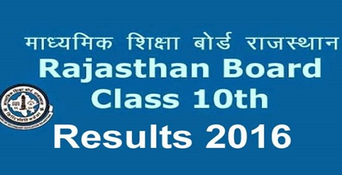 Rajasthan Board Class 10th Result 2016
