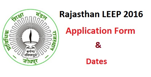 Rajasthan LEEP 2016 Application Form