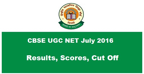 CBSE UGC NET July 2016 Result