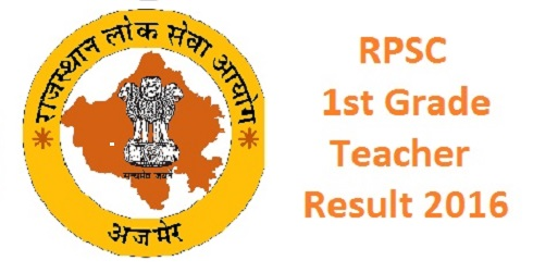 RPSC 1st Grade Teacher Result 2016