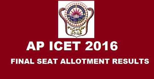 AP ICET Final Seat Allotment Result 2016