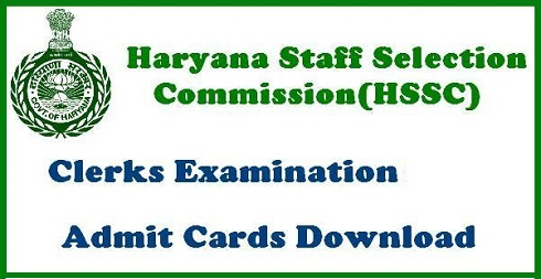 HSSC Clerk Admit Card 2016