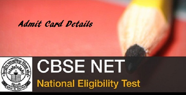 CBSE UGC NET Jan 2017 Admit Card