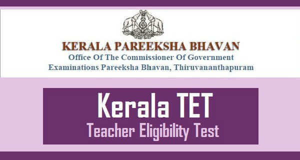 kerala tet answer key 2016