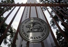RBI Assistant Result 2016