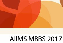 AIIMS MBBS Application Form 2017