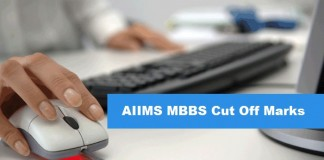 aiims mbbs cut off marks 2017