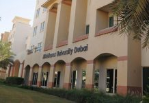 Middlesex University dubai Application Process